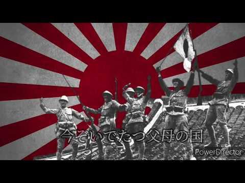 日本陸軍 (Nippon Rikugun) - Japanese Gunka / Military Song