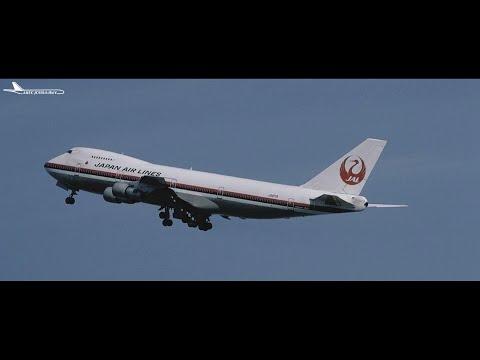 Uncontrollable | Japan Air Lines Flight 123
