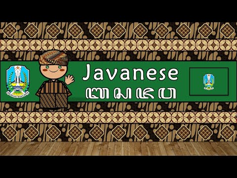 The Sound of the Javanese language (UDHR, Number, Greetings & The Parable)