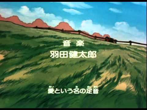 名探偵ホームズ (Sherlock Hound) [OPENING] (sub en jp)
