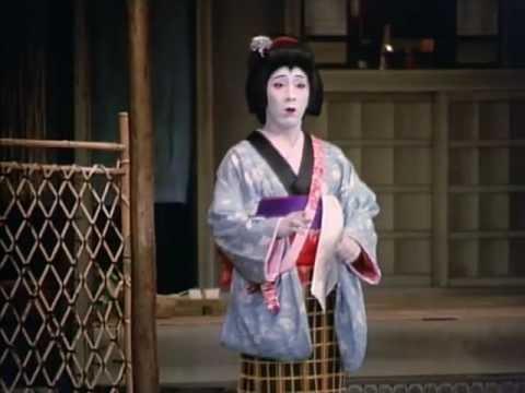 Kabuki Theatre