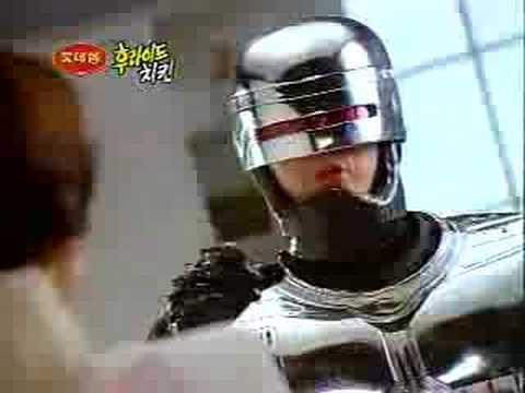 Robocop Fried Chicken 1990s commercial (korea)