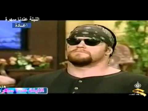 The Undertaker & Vader interview 1997