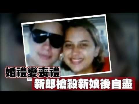 Brazil wedding slaying leaves bride, groom, best man dead