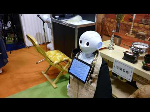Pepper robot chants Buddhist sutra at Endex 2017 in Japan [RAW VIDEO]
