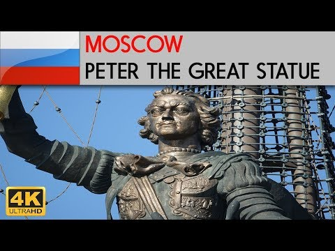 MOSCOW - Peter the Great Statue