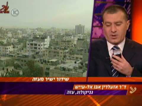 Israeli TV airs Gaza doctor's pleas after children killed - ENGLISH SUBTITLES