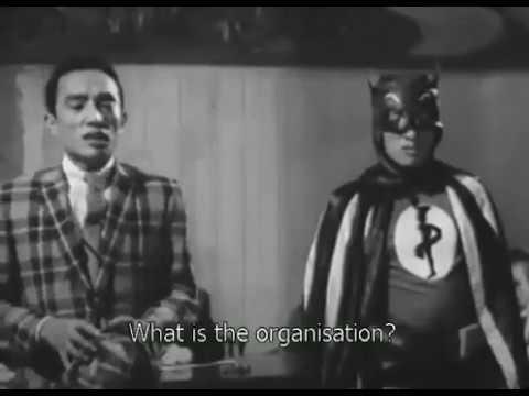 James Batman, 1966 with English Subtitles