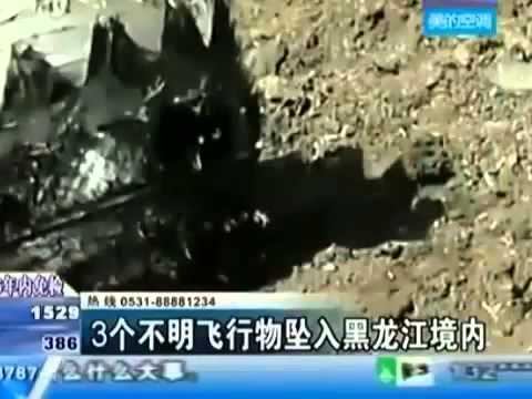 UFO Crash in China! News Footage