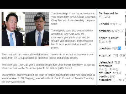 SK Group Chairman Chey Tae won Sentenced to 4 Years in Prison