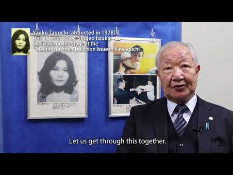 Message from the family menbers of Yaeko Taguchi, abductee