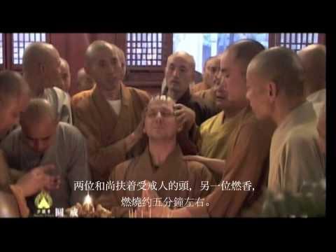 Shifu Shi Yan Fan Ordainment at Shaolin Temple