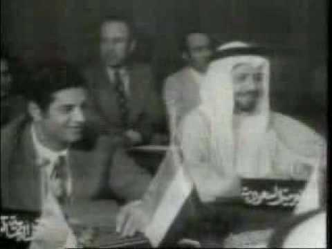 OPEC OIL EMBARGO - 1973