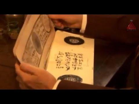 Secret Tibetan Book Of The Dead   [ Full Documentary ]