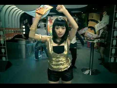 Super Cool Korean Ice Cream Commercial CF