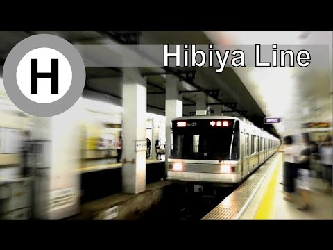 Tokyo Metro Hibiya Line 東京地下鉄日比谷線 「HD 2013」