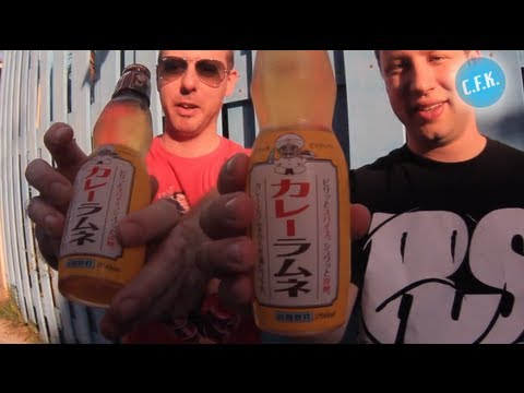 Ramune Curry Soda (ラムネ) - Crazy From Kong Review (Japan) !!