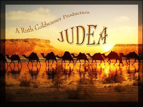 A History of Judea by FotoandFun