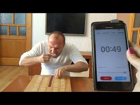 Unbelievable world record, neuveritelný rekord 58