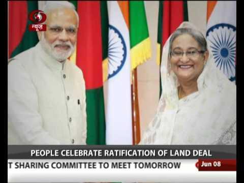 Border residents celebrate India-Bangladesh Land Boundary Agreement