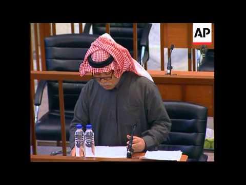 Saddam's half-brother Barzan Ibrahim testifies at trial