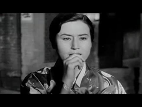 동심초(1959) / Dongsimcho (Dongsimcho)