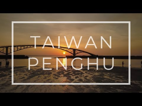 Beautiful Taiwan PengHu - View From Above - Drone Footage