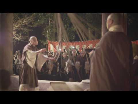 除夜の鐘 浄土宗総本山知恩院 Joya-no-kane (Bell Ringing on New Year's Eve) Chion-in