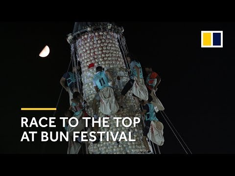 Thousands celebrate bun festival 2018 on Cheung Chau