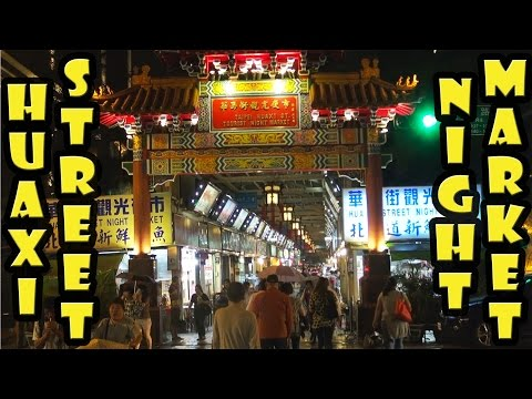 Taipei Huaxi Street Night Market (Snake Alley)
