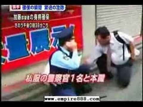 Arrest of Tomohiro Kato right af
