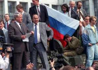 1991 Coup Yeltsin-1