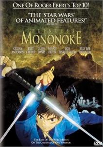 Princess-Mononoke-Dvdcover