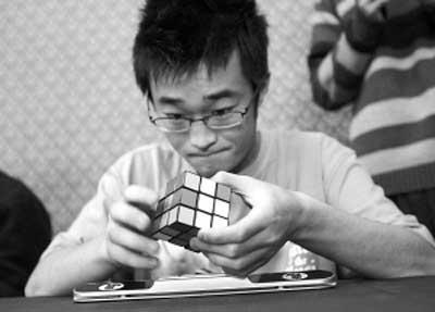 Xtt Life Cube 1216
