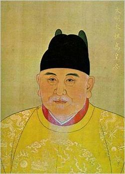 15Zhu Yuanzhang-Emperor Taizu Of Ming Dynasty