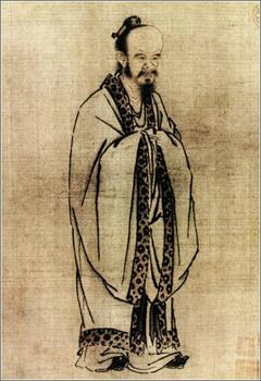 Confucius-1.Jpg