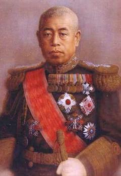 Admiral Isoroku Yamamoto Pearl Harbour.Jpg