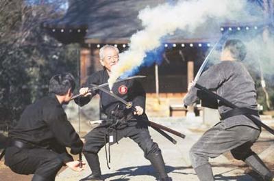 Hatsumi Soke Smoke.Jpg