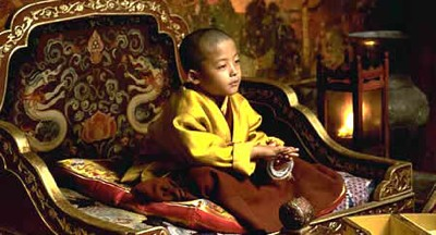 Kundun E.Jpg