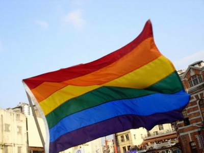 Gay Rainbow Flying Flag