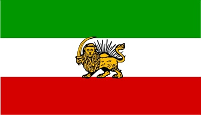 Shahs-Flag-Of-Iran