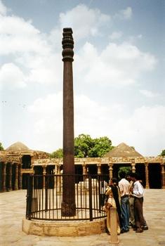 Iron-Pillar