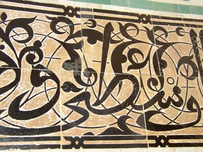 Arabic-Script