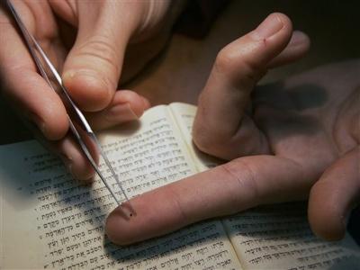 Hebrew-Bible-Smallest