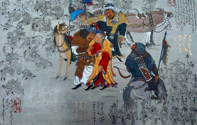 Historical Mongol Warriors 1