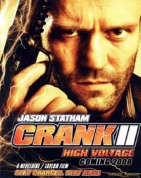 Crank2