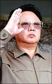 Kim Jong-Il 280X450 11384A