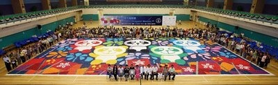 Largest Origami Mosaic World Record