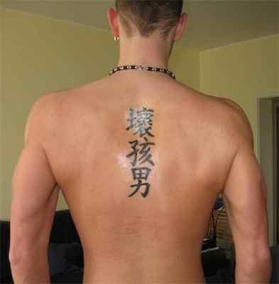 Tattoo4501