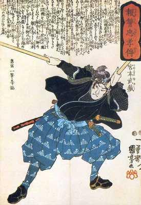 413Px-Musashi Ts Pic